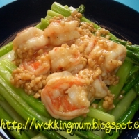 Image of Asparagus With Garlic Prawns Recipe, Group Recipes