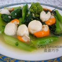 Stir Fried Scallops With Gai Lan (chinese Broccoli) Recipe